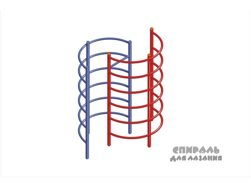 Спираль для лазания